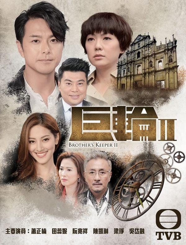 Khán giả bất bình vì cảnh cha cưỡng hiếp con gái trong phim TVB