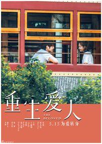 """Kim Bum """"yêu say đắm"""" diễn viên Hoa ngữ hơn 4 tuổi"""