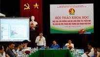Hội thảo nâng cao chất lượng hiệu quả công tác Đội