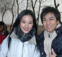 Hồ sơ tình ái của Lưu Diệc Phi và Song Seung Hun