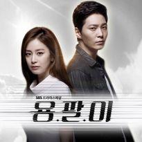 Yong Pal của Kim Tae Hee và Joo Won dính nghi án đạo nhái ý tưởng