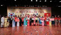 Cộng đồng người Việt tại Hàn Quốc hướng về chủ quyền biển đảo quê hương