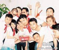 Tiết lộ chuyện bè phái trong làng giải trí Hoa ngữ