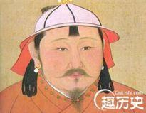 Mông Cổ tôn vinh Hoàng đế Hốt Tất Liệt nhân 800 năm ngày sinh