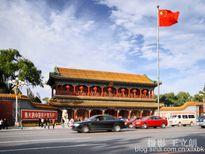 """Cựu lãnh đạo Trung Quốc muốn """"xuất đầu lộ diện"""" phải xin ai?"""
