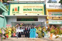 An Minh - Sàn Bất Động Sản uy tín trên thị trường Việt.