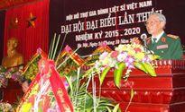 Đại hội lần thứ II Hội Hỗ trợ gia đình liệt sĩ Việt Nam