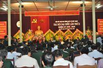 Đại hội Đại biểu Hội Hỗ trợ gia đình liệt sĩ Việt Nam lần thứ 2