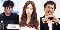 Nhiều sao của làng giải trí Hàn Quốc sắp có mặt tại Hà Nội