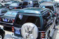 Sẽ khoán kinh phí sử dụng xe ô tô công bắt buộc với một số địa bàn, đối tượng