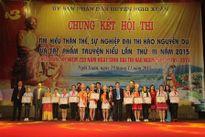 Hội thi tìm hiểu thân thế, sự nghiệp Nguyễn Du và truyện Kiều