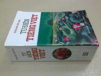Nhiều sai sót trong 'Từ điển Tiếng Việt'