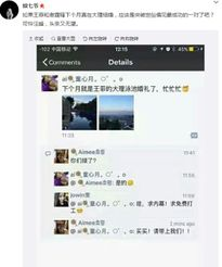 Thêm bằng chứng Vương Phi - Tạ Đình Phong sắp kết hôn