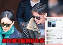 Rộ tin Tạ Đình Phong sắp kết hôn với Vương Phi