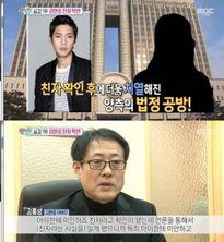 Bố Kim Hyun Joong chấp nhận nuôi cháu nội khi con trai vắng nhà