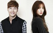 Kim Jong Kook nói về tình cũ và Yoon Eun Hye