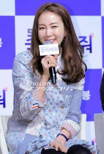 Choi Ji Woo lộ gương mặt sưng phồng khó hiểu