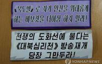 Bão táp sau khi Triều Tiên tuyên bố thử hạt nhân