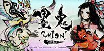 Sumioni Demon Arts - Người anh em của Tenchu trên di động
