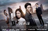 Cục diện dần thay đổi của các đài truyền hình Hàn năm 2015