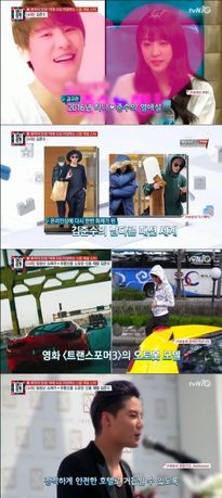 'Hươu' Kwang Soo bất ngờ vượt mặt loạt sao đình đám, dẫn đầu Top tài phiệt thế hệ mới