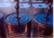 Nhu cầu dầu mazut châu Á năm 2016 sẽ tiếp tục giảm