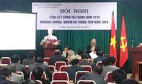 Đảng ủy Bộ Tài chính: Tập trung chỉ đạo hoàn thành nhiệm vụ tài chính - ngân sách 2016