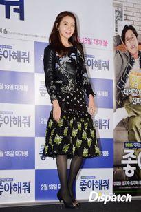 Choi Ji Woo ăn vận diêm dúa tại sự kiện