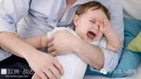 Bé trai 7 tháng tuổi chết tức tưởi chỉ vì người cha nghiện game nặng