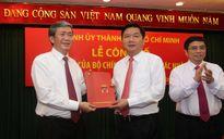 TP HCM và Hà Nội có Bí thư Thành ủy