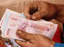 Tiền lương tháng đóng bảo hiểm xã hội bắt buộc đối với người lao động