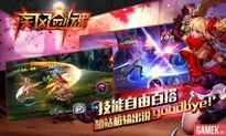 Tật Phong Kiếm Hồn - Game hành động cuộn cảnh 3D siêu thực