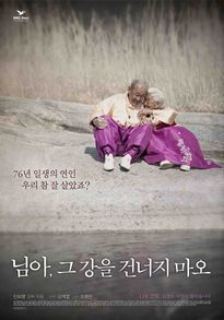 """Top những phim Hàn """"đáng xem"""" nhất mùa Valentine"""