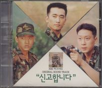 Những 'soái ca' quân nhân trên màn ảnh Hàn 10 năm qua