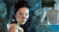 Những tấm lưng trần hút mắt của mỹ nhân châu Á trên màn ảnh