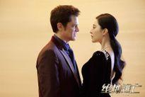Phạm Băng Băng đóng phim ấp ủ 30 năm của Thành Long