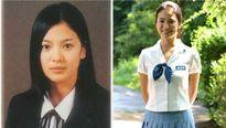 Hé lộ loạt ảnh thời đi học của mỹ nhân Hàn