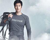 Báo Hàn vén màn mức cát sê quảng cáo 'khủng' của sao hạng A