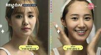 Yuri SNSD khoe mặt mộc sáng bừng xinh đẹp
