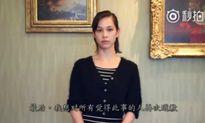 Sau Triệu Vy, bạn gái cũ của G-Dragon cũng phải xin lỗi khi bị người Trung Quốc ném đá