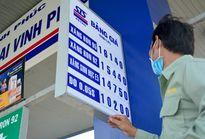 Giá xăng giảm 665 đồng/lít từ 15 giờ chiều nay (20/7)