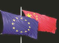EU - Trung Quốc lại căng thẳng vì thương mại