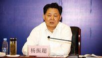Trung Quốc khai trừ đảng và truy tố hai quan chức cấp cao