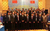 Hội nghị song phương Việt Nam – Trung Quốc về phòng chống ma túy