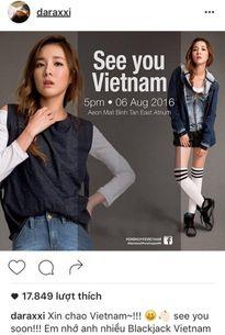 Thành viên xinh đẹp của 2NE1 xác nhận đến Việt Nam