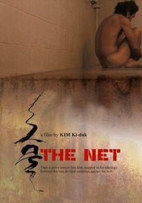 'Phù thủy điện ảnh' Kim Ki Duk mang phim mới tới Venice