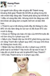 Các hoa hậu lên tiếng trước 'lùm xùm răng sứ' của Nguyễn Thị Thành