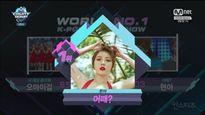 Không phục trước chiến thắng của HyunA, netizen lên tiếng chỉ trích nặng nề