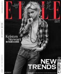 Kristen Stewart vai trần cá tính trên tạp chí