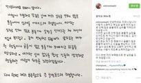 Tiffany bị fan yêu cầu 'biến khỏi' Hàn Quốc